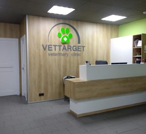 Ветклиника ВетТаргет в Боровлянах
